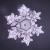aquadea emoto kristall